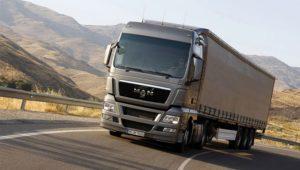 Автомобильные перевозки грузов в Екатеринбурге