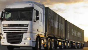 Перевозка грузов за границу из Екатеринбурга